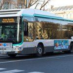 Parigi: stop alle auto, sì alla mobilità sostenibile